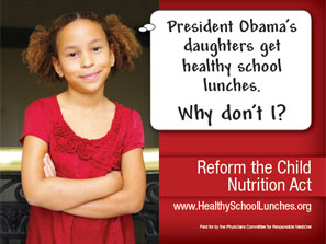090804_obama_daughters_ad_297