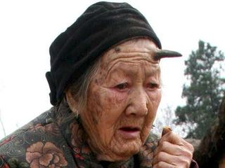 China-woman-devil-horn-15361904-mfb-q,templateId=renderScaled,property=Bild,height=349
